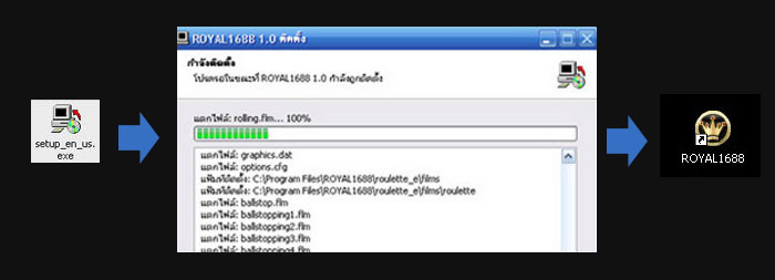 royal1688 download install